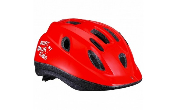 Велошлем BBB 2019 helmet Boogy glossy red <i class=&quot;icon product-card_star-mask&quot;></i>