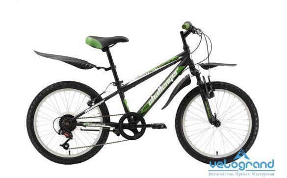 Детский велосипед Challenger Cosmic 20 (2016)