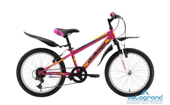 Детский велосипед Challenger Candy 20 (2016)