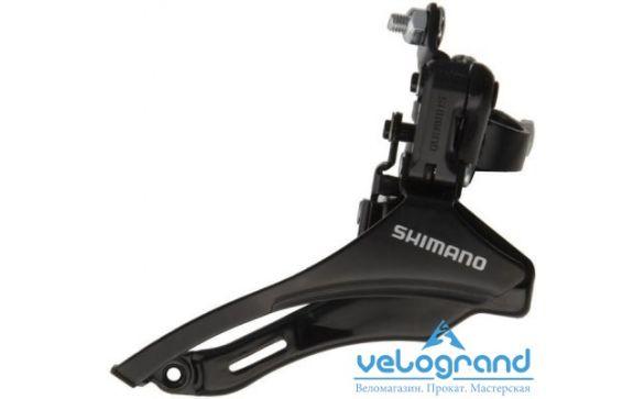 Переключатель передний Shimano Tourney FD-TZ30, нижняя тяга/хому