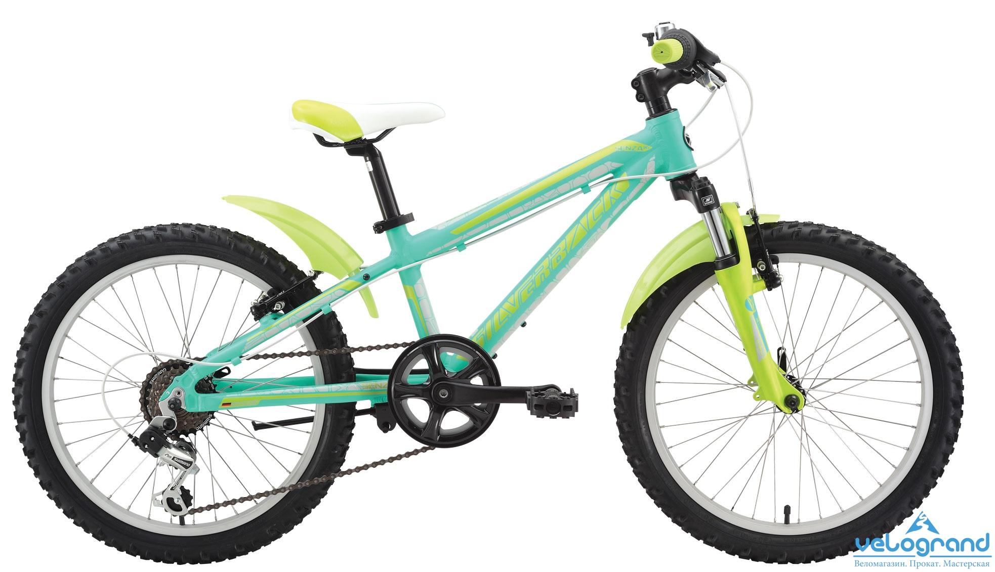 Детский велосипед Silverback Senza 20 (2015), Цвет Фиолетовый
