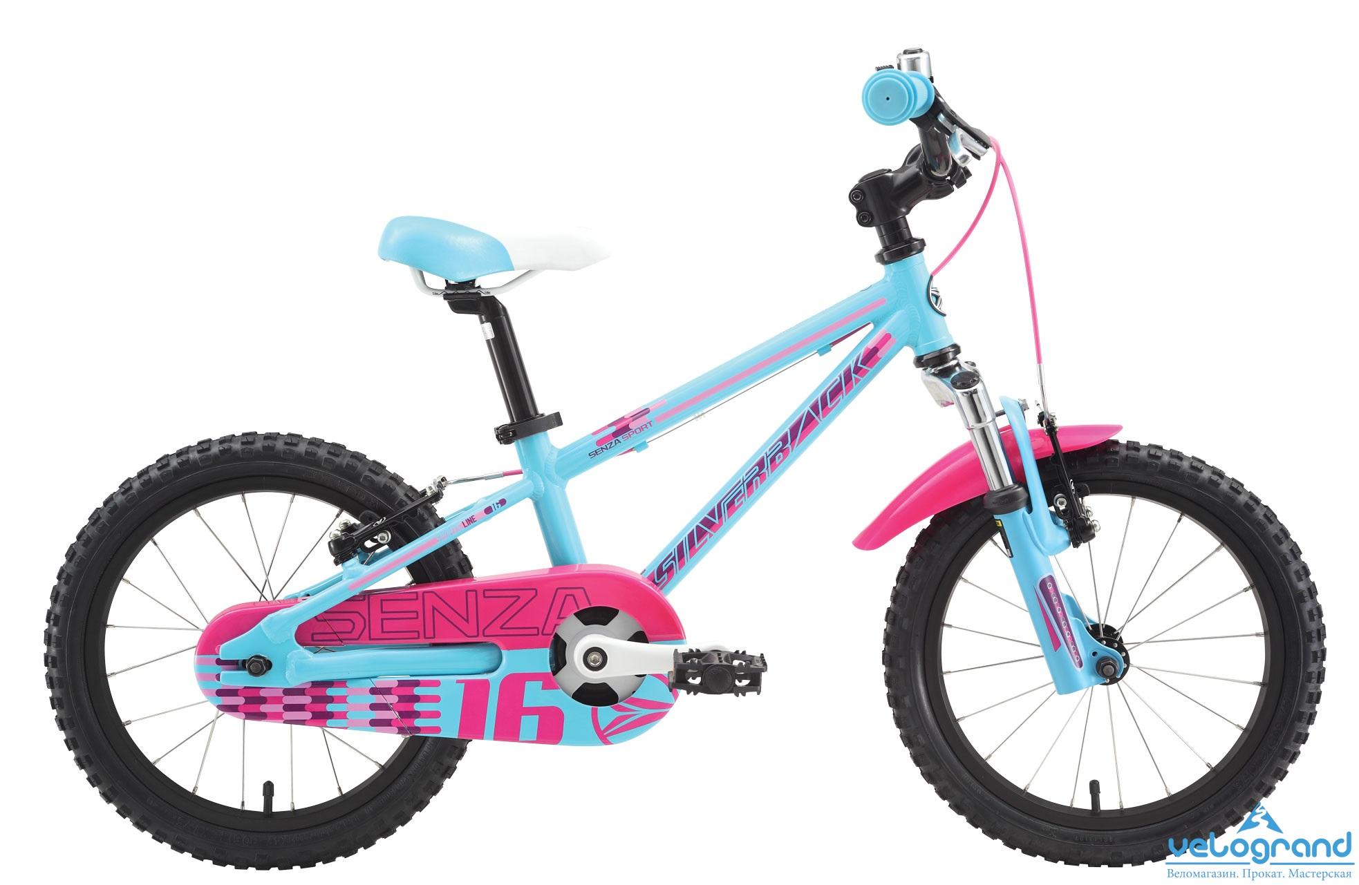 Детский велосипед Silverback Senza 16 Sport (2015), Цвет Голубо-Розовый