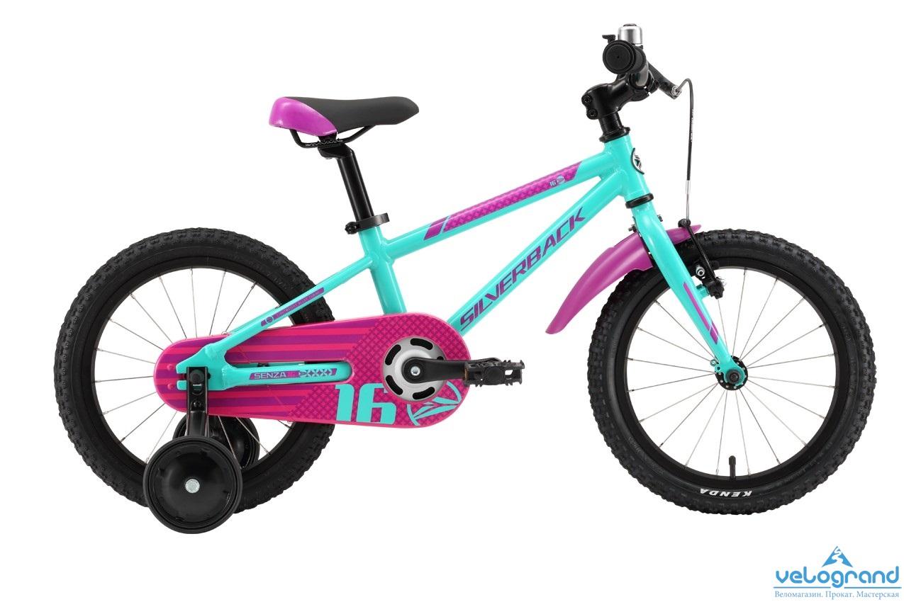 Детский велосипед Silverback Senza 16 (2016), Цвет Розовый от Velogrand