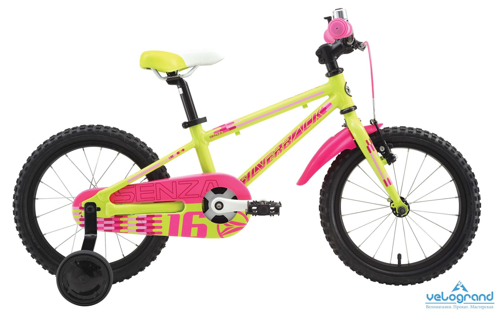 Детский велосипед Silverback Senza 16 (2015), Цвет Розово-Голубой